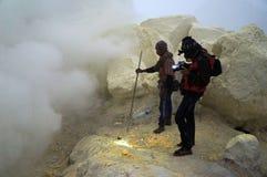 硫磺矿 库存照片