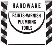 硬件油漆油漆 库存例证
