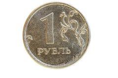 硬币一卢布 免版税图库摄影