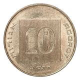 硬币以色列agorot 库存图片
