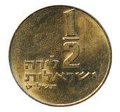 硬币半sheqel 以色列银行 免版税库存图片