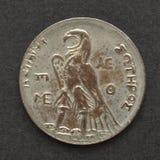 硬币希腊 图库摄影