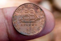 硬币德拉克马希腊老一个 免版税库存图片