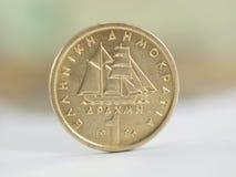 硬币德拉克马希腊 免版税图库摄影