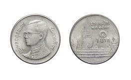 硬币泰国, 1泰铢 库存图片