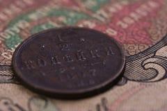 硬币老俄语 库存图片