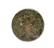 硬币老俄语 免版税库存照片