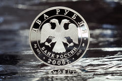 硬币表面俄国银色值 图库摄影