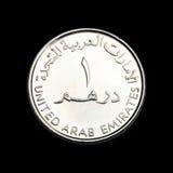 硬币货币迪拉姆阿拉伯联合酋长国 图库摄影