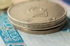硬币以五香港美元 免版税库存照片