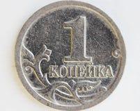 硬币1科比的宏观射击 题字在俄罗斯的俄国银行中 库存照片