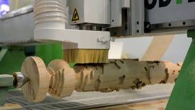 碾碎木产品现代CNC机械中心 影视素材