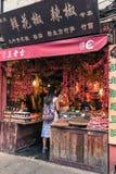 磁器口古老shophouses城市在重庆,中国 免版税库存照片