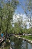 水磨沟公园 免版税库存照片