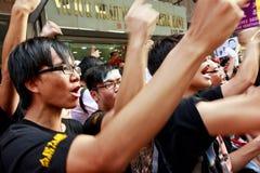 示威者 库存图片