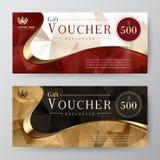 礼券模板 促进卡片,优惠券设计 向量例证