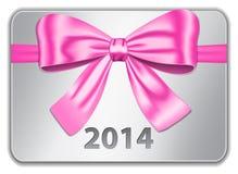 2014年礼品券 向量例证