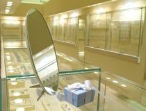 礼品珠宝存在界面 免版税库存图片