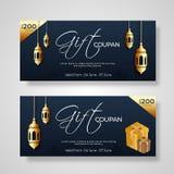 礼物卷发或证件与礼物盒、灯笼和折扣提议的布局汇集伊斯兰教的节日的 向量例证