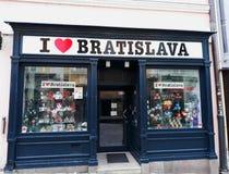 礼物和纪念品店在布拉索夫老镇  库存图片