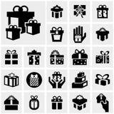 礼物盒在灰色设置的传染媒介象 免版税库存照片