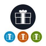礼物盒象,传染媒介例证 免版税库存图片