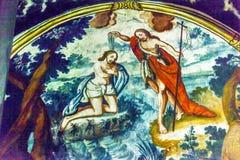 洗礼耶稣Atotonilco墨西哥壁画圣所  免版税库存图片