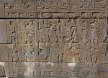 礼仪牺牲的安心雕塑在El Tajin,墨西哥的 库存照片