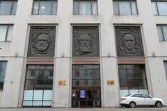 社会和政治的历史俄国说明档案在Bolshaya Dmitrovka街,15上的在莫斯科 免版税库存照片