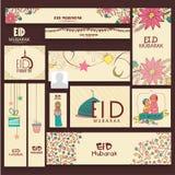 社会媒介倒栽跳水或岗位Eid庆祝的 库存图片