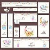 社会媒介广告或横幅Eid穆巴拉克庆祝的 库存图片