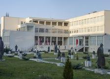 社会主义艺术博物馆  图库摄影