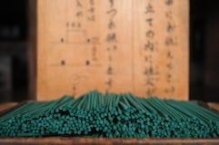 祈祷在古老小日语的夫人祀奉 免版税库存图片