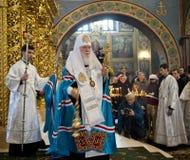 祈祷在圣迈克尔的金黄半球形的修道院 库存图片