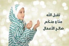 祈祷对上帝的逗人喜爱的矮小的回教女孩 免版税库存图片