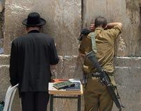 祈祷西部的墙壁 库存照片