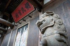 祖先寺庙 库存图片