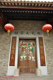 祖先寺庙 免版税库存照片