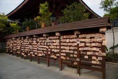 祝愿墙壁的Meisha华兴10月东部深圳寺庙 库存图片