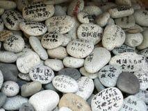 祝愿岩石,祷告写他们的愿望并且离开在Zenkoji寺庙 免版税库存照片