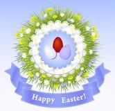 祝贺复活节 免版税库存照片