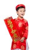 祝贺与他的新年的越南男孩孩子 愉快月球 库存图片