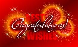 祝贺横幅、最好祝愿卡片与书法手写的字法和烟花 库存照片