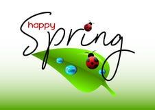 祝贺的卡片与春天初期  向量例证
