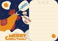 祝贺雄鸡和圣诞快乐的年 免版税库存图片