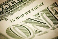 神信任 免版税图库摄影