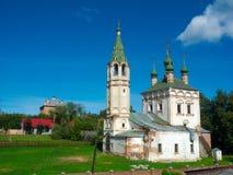 神圣的三位一体的教会 库存图片
