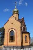 神圣的了不起的受难者Ekaterina教堂在Minusinsk医院疆土  免版税图库摄影
