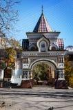 神圣的传道者安德雷Pervozvanniy寺庙  俄国符拉迪沃斯托克 库存照片