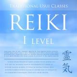 神圣的几何 做的能源强制日本ki寿命意味rei reiki符号二普遍性措辞字 词由两个日本词, Rei手段`普遍` - Ki `生活力量能量`做成 库存照片